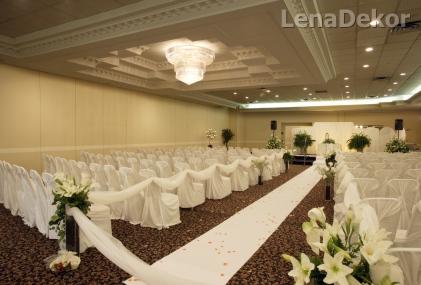 CHODNIK 25m dywan szer. 90cm na ślub z NADRUKIEM imion