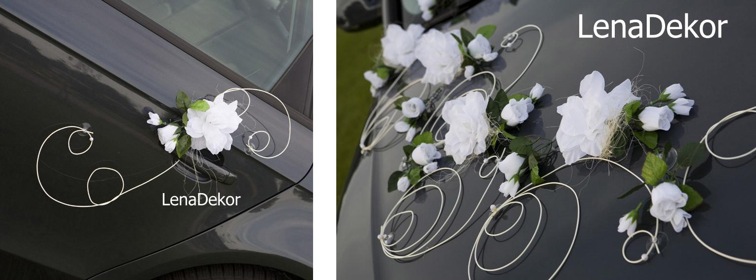 ESTER biała - kwiaty do dekoracji samochodu na ślub