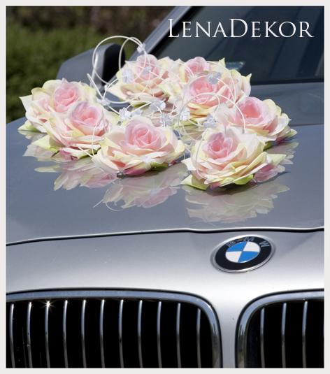 JULKA pastel kompozycja na samochód weselny DELUXE