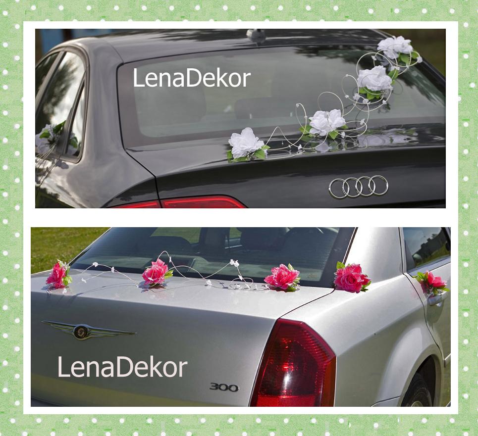 WENECJA czerwona - zestaw do dekoracji samochodu